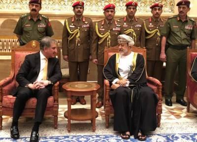شاہ محمود قریشی کی عمان کے نئے حکمران ہیثم بن طارق سے ملاقات