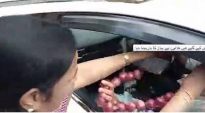 مہنگائی کے خلاف بھارتیا جنتا پارٹی کی خاتون رکن اسمبلی کو خفت کا سامنا