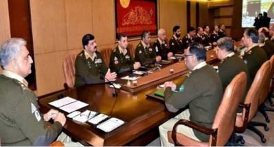 بھارتی فوجی قیادت کے غیر ذمہ دارانہ بیان سے علاقائی امن و استحکام متاثر ہوسکتا ہے۔ کور کمانڈرز کانفرنس