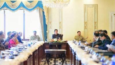 وزیراعظم کی تمام زیر التوا مقدمات تیزی سے نمٹانے کی ہدایت