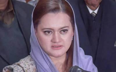 عمران صاحب نواز شریف صاحب کی صحت پر سیاسی ڈرامہ رچانے سے کیا مہنگائی14 فیصد سے کم ہو گئی:مریم اورنگزیب