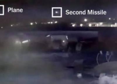 ایران میں یوکرین کے طیارے کو 2 میزائل مارے گئے،نئی ویڈیو سامنے آگئی