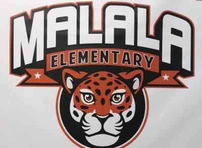 ملالہ کے نام سے منسوب امریکی اسکول میں تدریسی عمل شروع