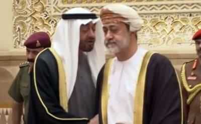 عمان کے نئے سلطان کا ابو ظہبی کے حکمران سے ہاتھ ملانے سے گریز