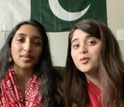 """امریکی یونیورسٹی کی طالبات کی"""" میرے پاس تم ہو"""" کا گانا گاتے ہوئے ویڈیووائرل"""