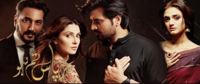 مقبول ترین ڈرامہ 'میرے پاس تم ہو' کا اختتام خطرناک ہوگا: فرقان قریشی