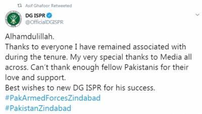 میجر جنرل آصف غفور کا الوداعی ٹویٹ