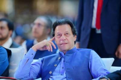 شنگھائی تعاون تنظیم کا اجلاس: مودی سرکار وزیراعظم پاکستان کو بلانے پر مجبور