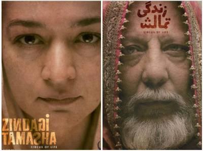 """فلم""""زندگی تماشا""""روکنے کی کوشش: سرمد کھوسٹ کی وزیراعظم سے اپیل"""