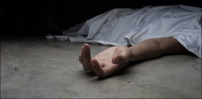 لاہور سے ایک خاتون کی لاش برآمد