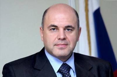 روسی پارلیمنٹ نے میخائل مشسٹن کی وزیر اعظم کے عہدے کیلئے منظوری دیدی