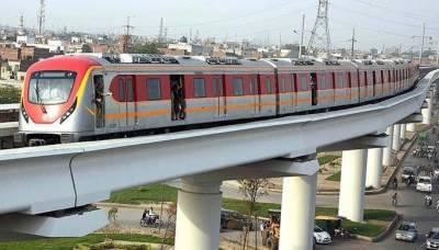 لاہوریوں کا انتظارختم،اورنج لائن ٹرین 23 مارچ کو عوام کیلئے چلانے کا فیصلہ