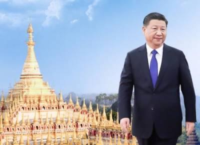 چینی صدر سرکاری دورے پر میانمار روانہ ہو گئے