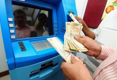بھارت:اے ٹی ایم مشین سے پونے 3 لاکھ روپے چوری