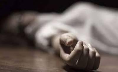 پاکستانی نژاد برطانوی بہنیں پر اسرار طور پر ہلاک