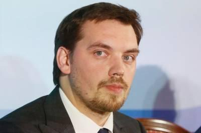 یوکرینی وزیر اعظم نے آڈیو گفتگو لیک ہونے پر استعفیٰ دے دیا