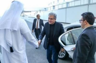 وزیر خارجہ شاہ محمود قریشی اہم دورے پر قطر کے دارالحکومت دوحہ پہنچ گئے