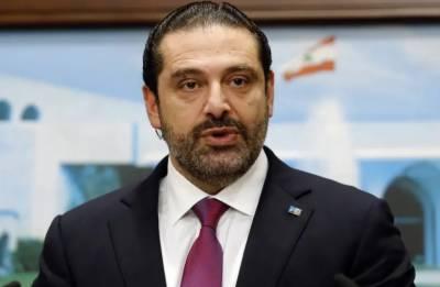 بیروت امن تباہ کرنے کے لیے سیاسی اکھاڑا نہیں بن سکتا:مستعفی وزیراعظم سعد حریری