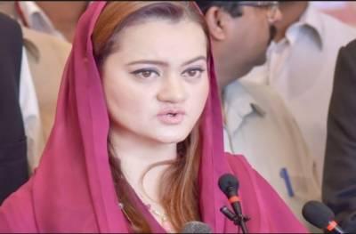 محکمہ شماریات کے اعدادوشمار عمران خان کی حکومت کے خلاف چارج شیٹ ہے:مریم اورنگزیب