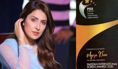 پاکستان انٹرنیشنل اسکرین ایوارڈ:عائزہ خان بہترین اداکارہ کیلئے نامزد