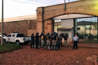 پیراگوئے کی جیل سے76 خطرناک قیدی فرار