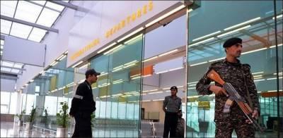 اسلام آباد ایئرپورٹ پر منشیات سمگلنگ کی کوشش ناکام، ملزم گرفتار