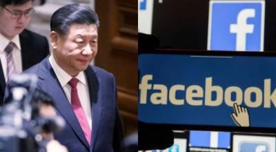 فیس بک نے چینی صدر کا نام بگاڑنے پر معافی مانگ لی