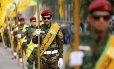گوئٹے مالا کے بعد ہونڈراس نے بھی حزب اللہ کو دہشت گرد تنظیم قرار دے دیا