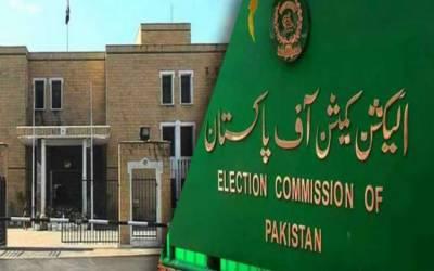 چیف الیکشن کمشنراوراراکین کی تقرری کامعاملہ :پارلیمانی کمیٹی کافیصلہ کن اجلاس آج ہوگا