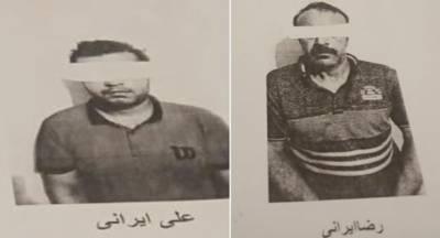کراچی:اسٹریٹ کرائم کی وارداتوں میں ایرانی گروہ کے ملوث ہونے کا انکشاف