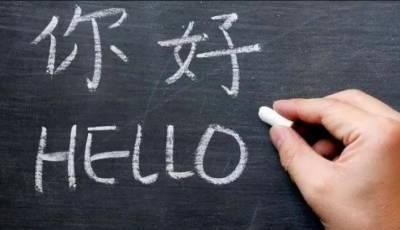 سعودی عرب : 8 اسکولوں میں چینی زبان کی تدریس کا آغاز