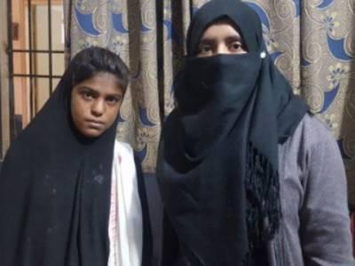 کراچی:لیاقت آباد سے ملنے والی لاوارث بچی والدین کے حوالے