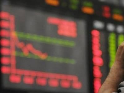 کراچی:کاروباری ہفتے کا دوسرا روز, پاکستان اسٹاک مارکیٹ 121 پوائنٹس کی کمی کے بعد بند