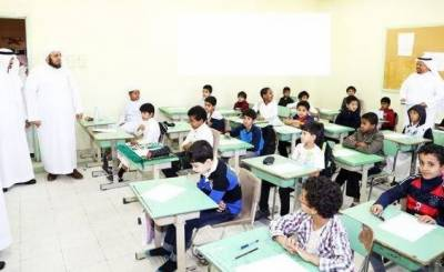 سعودی عرب: انگریزی کی تعلیم کا آغاز پہلی کلاس سے ہوگا
