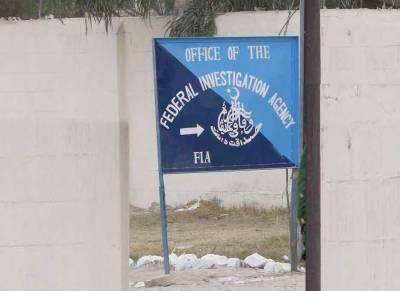گندم بحران کی تحقیقات کیلئے ایف آئی اے ٹیم تشکیل