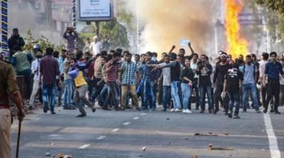 بھارت، متنازعہ شہریت ترمیمی بل کے خلاف مظاہرے جاری