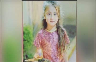 نوشہرہ میں بچی کا زیادتی کے بعد قتل، وزیراعلی کے پی نے اجلاس طلب کرلیا
