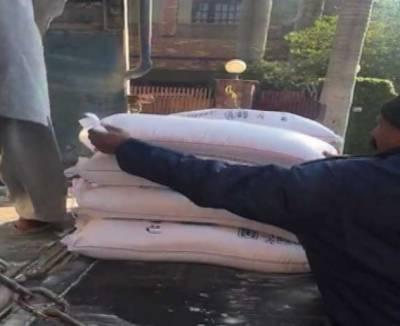 پنجاب حکومت :عظمیٰ بخاری کے گھر آٹے کے تھیلے بھجوا دیئے گئے