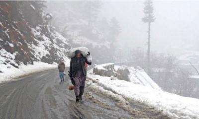 ملک کے بالائی علاقوں میں برفباری کا سلسلہ تھم گیا