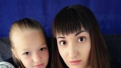 روس،کینسر کی شکار ماں کی 9سالہ بیٹی کو قتل کے بعد خودکشی کی کوشش