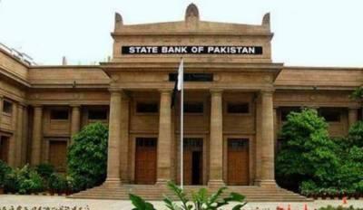 مالیاتی پالیسی کا اعلان 28 جنوری کو کیا جائے گا:سٹیٹ بینک