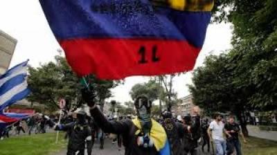 کولمبیا میں حکومت مخالف مظاہروں میں جھڑپیں