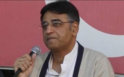 کراچی سرکلرریلوے منصوبہ قابل اعتبار ٹرانسپورٹ فراہم کرے گا:اسدعمر
