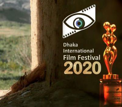 """فلم"""" دی فیسٹ آف دی گوٹ""""نے ڈھاکہ فلم فیسٹیول میں بہترین فلم کا ایوارڈ اپنے نام کرلیا"""