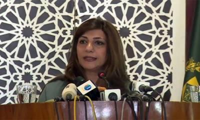 مقبوضہ جموں و کشمیر میں بھارتی وحشیانہ مظالم جاری ہیں:ترجمان دفتر خارجہ