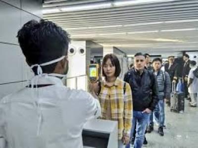 کورونا وائرس: چین سے پاکستان آنیوالے شہریوں کی اسکریننگ کا فیصلہ