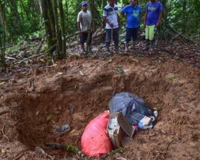 پاناما:چرچ میں آسیب نکالنے کی کوشش، 5بچوں سمیت 7افراد ہلاک، مسخ لاشیں برآمد