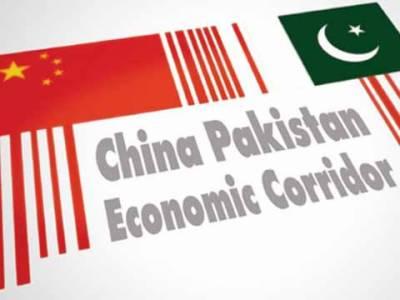 چین پاکستان اقتصادی راہداری ایک منظم منصوبہ ہے۔وزارتِ منصوبہ بندی