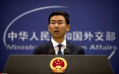 امریکا حقائق سے آنکھیں چرا کر سی پیک پر اپنی بنائی ہوئی کہانی پر قائم ، امریکا کا حساب کتاب کمزور اور ارادے برے ہیں:چینی وزارت خارجہ