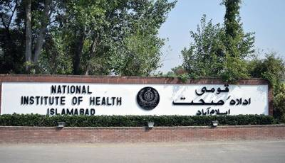 قومی ادارہ صحت کا نمونیا پھیلنے کی ایڈوائزری کا اجرا